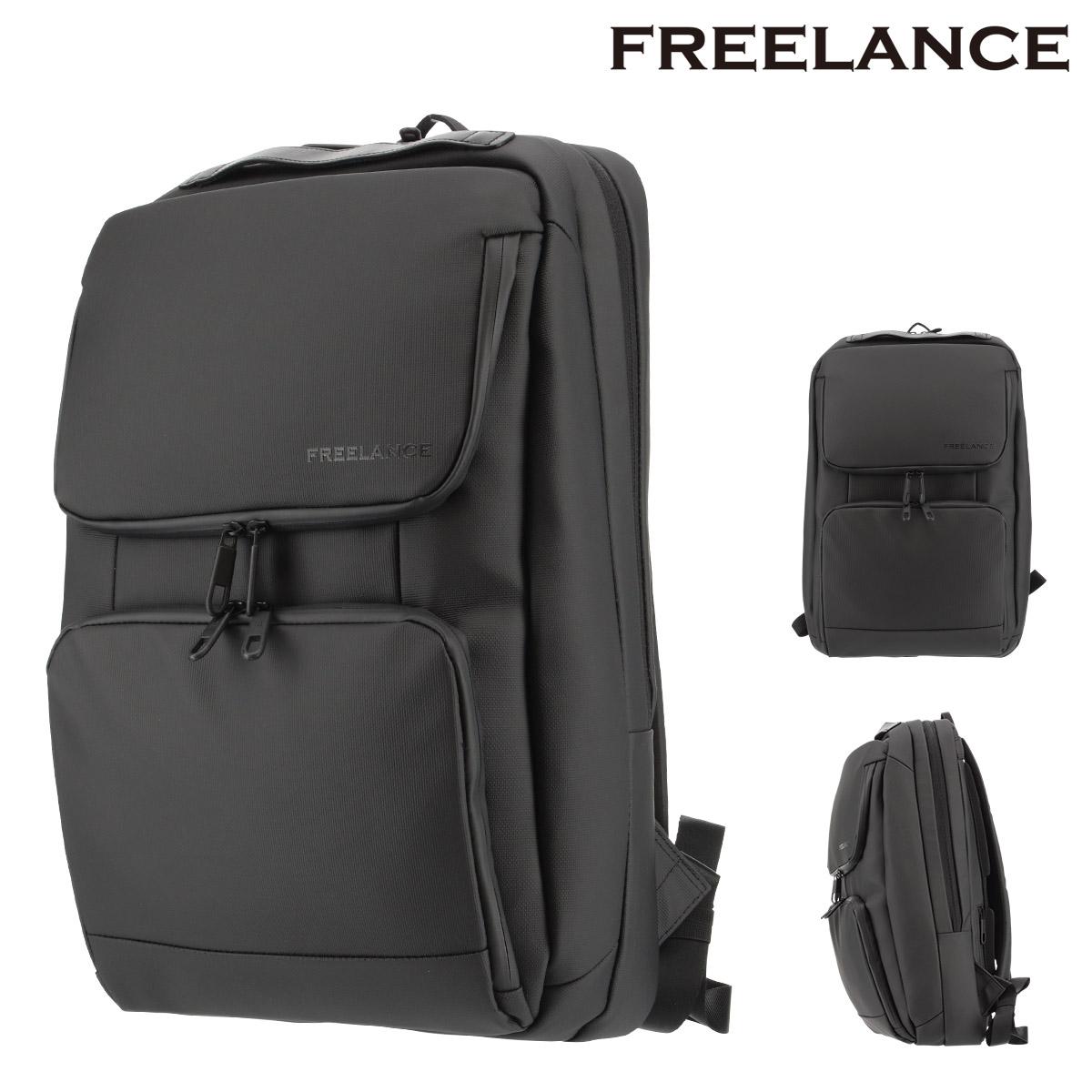 フリーランス リュック メンズ fl-108 FREELANCE | ビジネスバッグ ビジネスリュック ナイロン[即日発送]