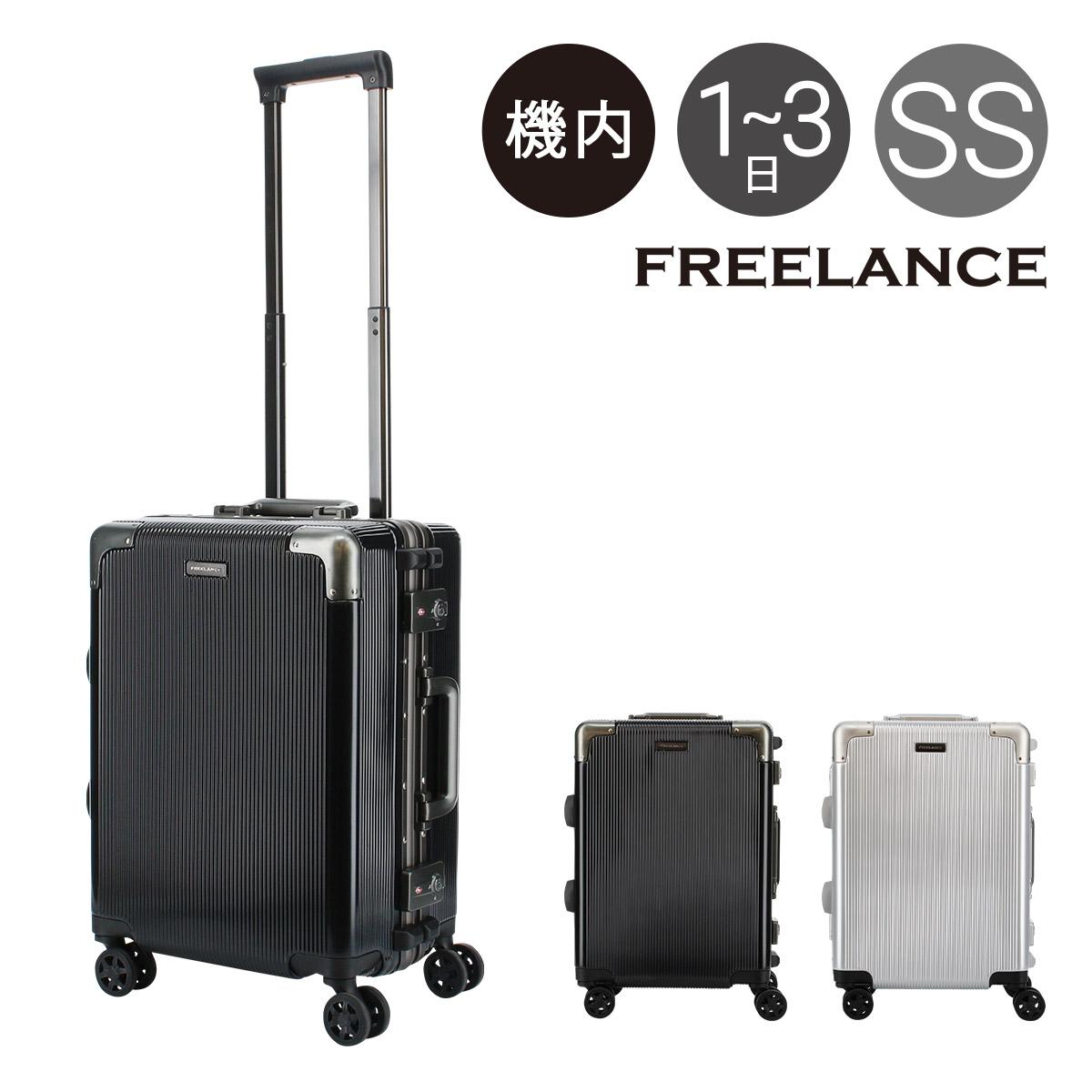 フリーランス スーツケース flt-010 flt-010 FREELANCE FREELANCE スーツケース キャリーケース ビジネスキャリー[即日発送][PO5], リサイクルエコトナーQubic:56285b18 --- sunward.msk.ru