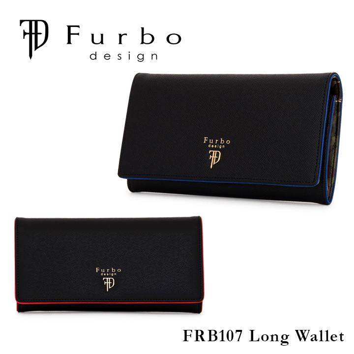 フルボデザイン Furbo design 長財布 FRB107 ミラノ 【 財布 メンズ レザー サフィアノ型押し 】【PO10】【bef】