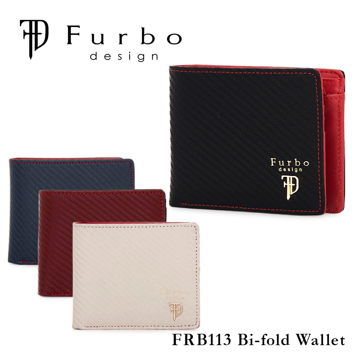 フルボデザイン Furbo design 二つ折り財布 FRB113 ギア・カーボン 【 財布 メンズ レザー カーボン調ラミレート 】【PO10】【bef】