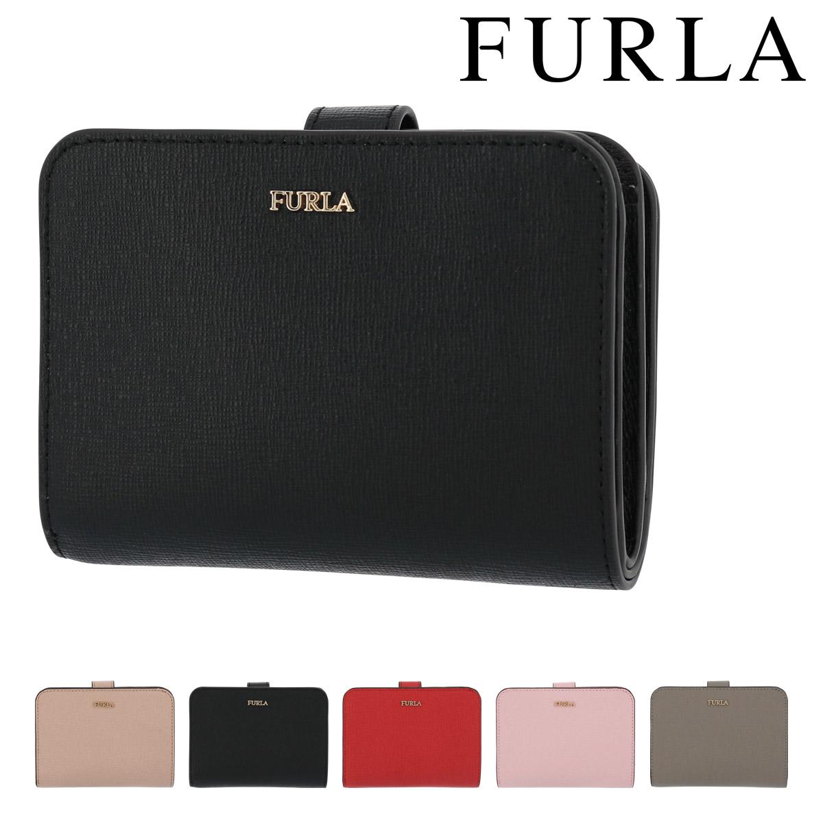 フルラ 二つ折り財布 バビロン レディース PBF8 FURLA | 牛革 本革 レザー ブランド専用BOX付き