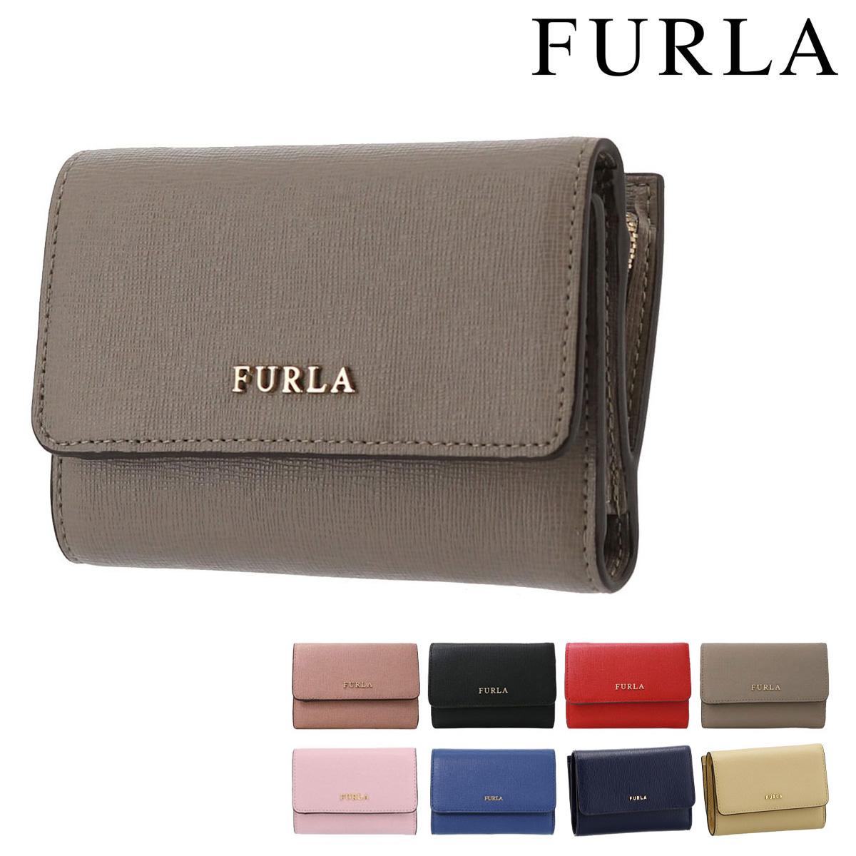 フルラ ミニ財布 三つ折り財布 バビロン レディース PR76 FURLA | 本革 レザー ブランド専用BOX付き