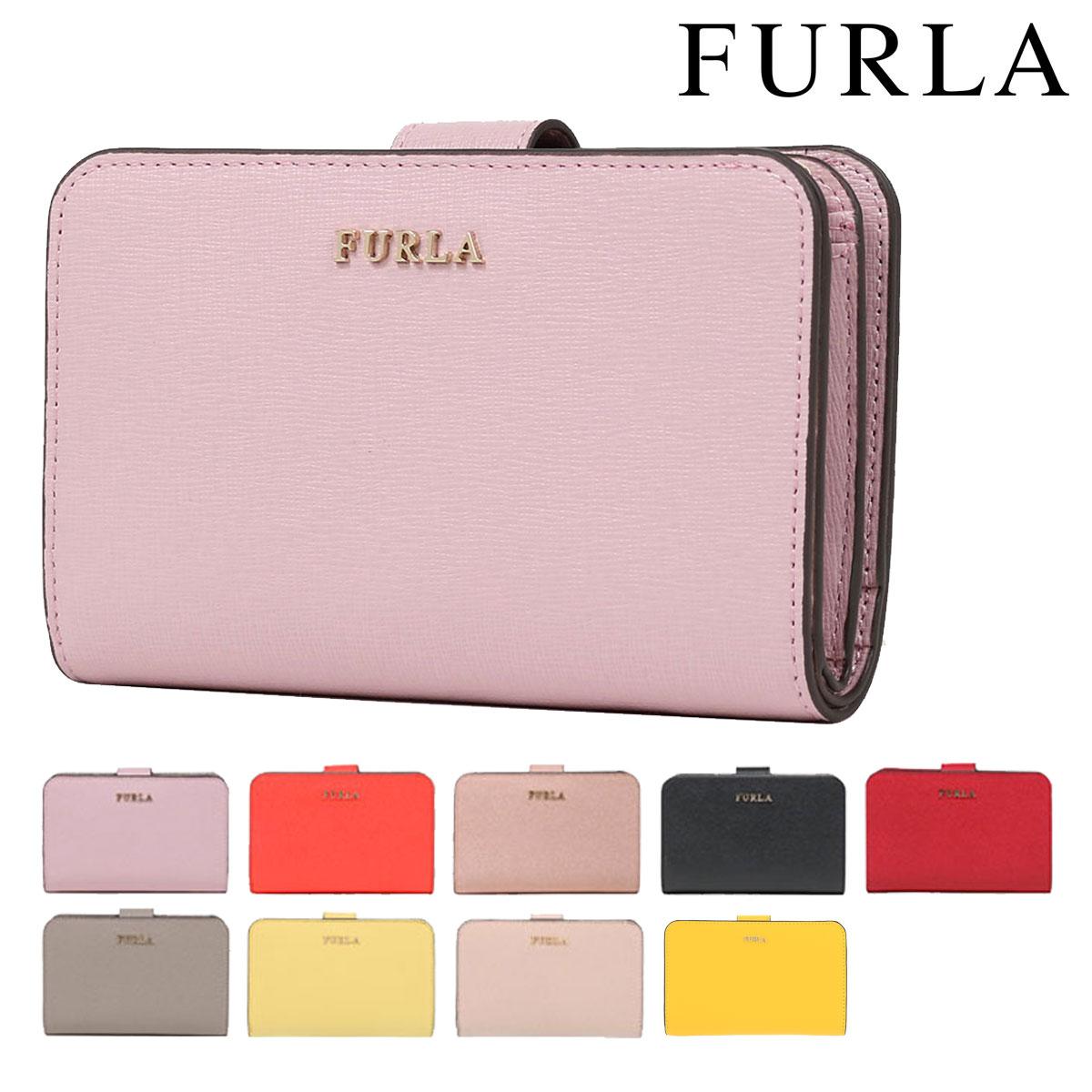 フルラ 二つ折り財布 バビロン レディース PR85 FURLA | 本革 レザー ブランド専用BOX付き