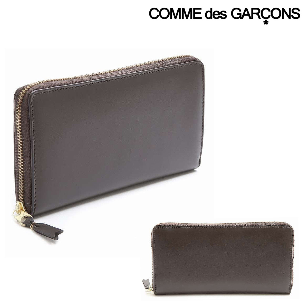コムデギャルソン 長財布 ラウンドファスナー メンズ レディース SA0110 COMME des GARCONS | CLASSIC PLAIN レザー ブランド専用BOX付き
