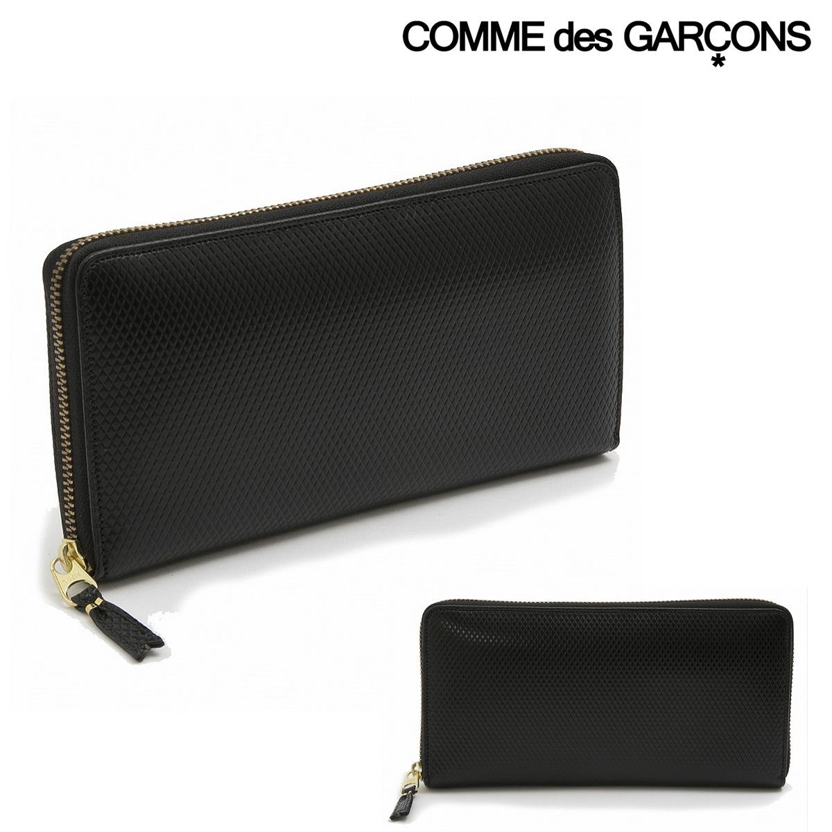 コムデギャルソン 長財布 ラウンドファスナー メンズ レディース SA0110LG COMME des GARCONS | ラグジュアリーグループ レザー ブランド専用BOX付き[bef]
