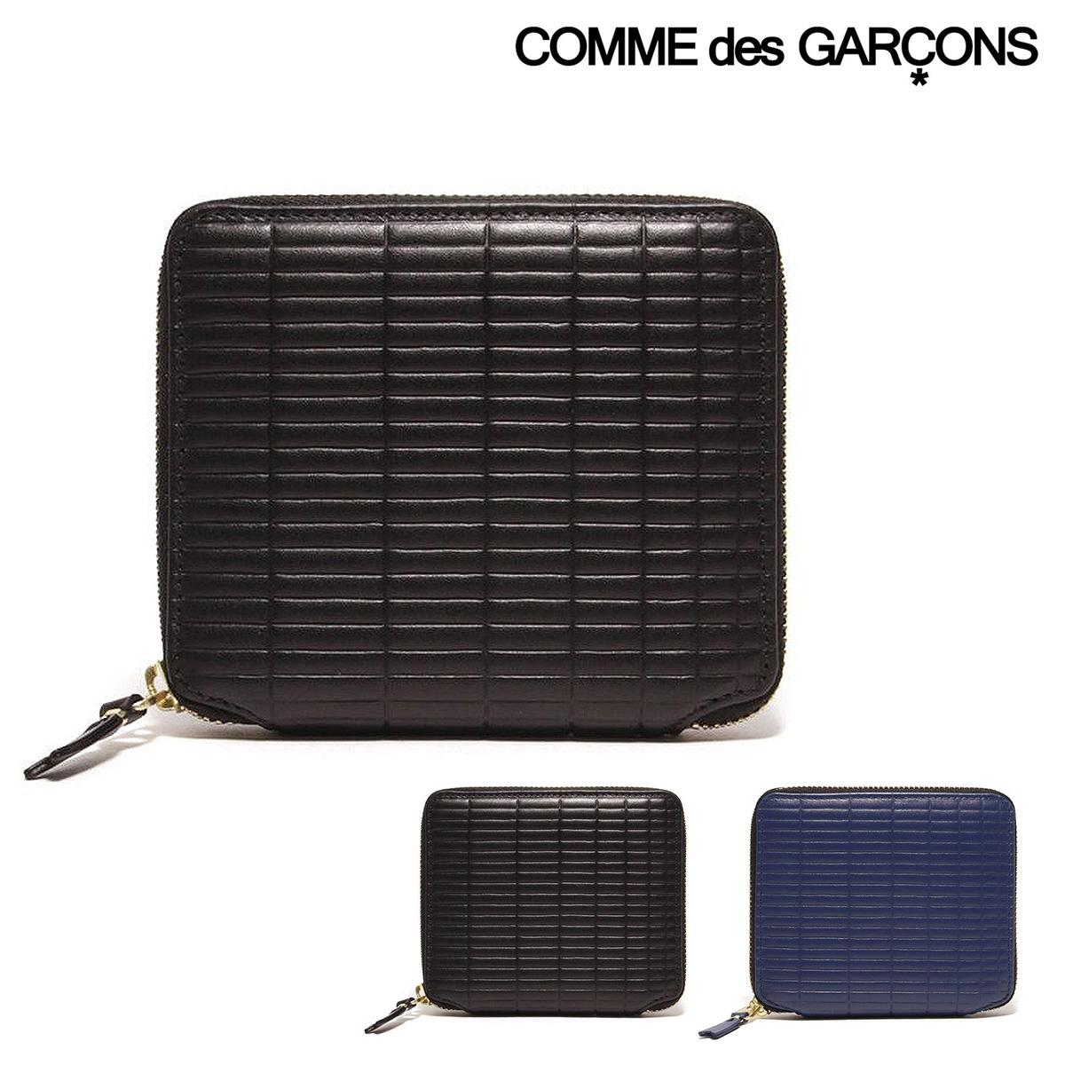 コムデギャルソン 二つ折り財布 メンズ レディース SA2100BK COMME des GARCONS | ブリックウォレット レザー ブランド専用BOX付き