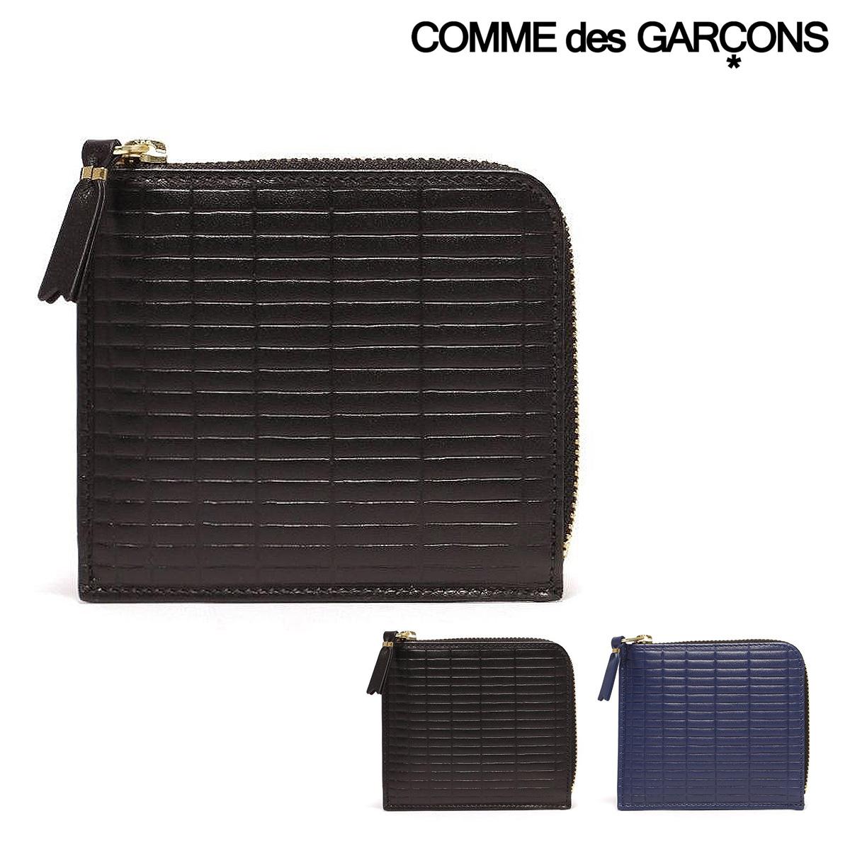 コムデギャルソン 財布 小銭入れ メンズ レディース SA3100 COMME des GARCONS | ブリックウォレット L字ファスナー レザー ブランド専用BOX付き