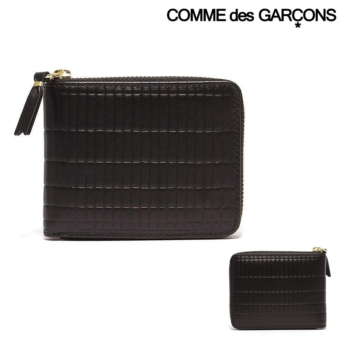 コムデギャルソン 二つ折り財布 メンズ レディース SA7100BK COMME des GARCONS | ブリックウォレット ラウンドファスナー レザー ブランド専用BOX付き