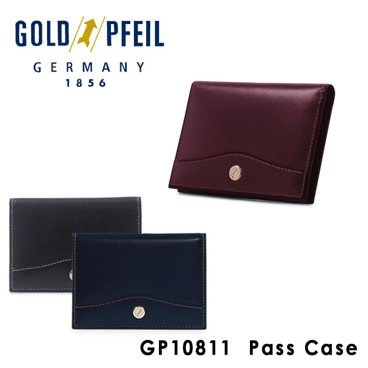 ゴールドファイル GOLDPFEIL パスケース GP10811 OXFORD 【 定期入れ カードケース メンズ レザー 】[PO10][bef]