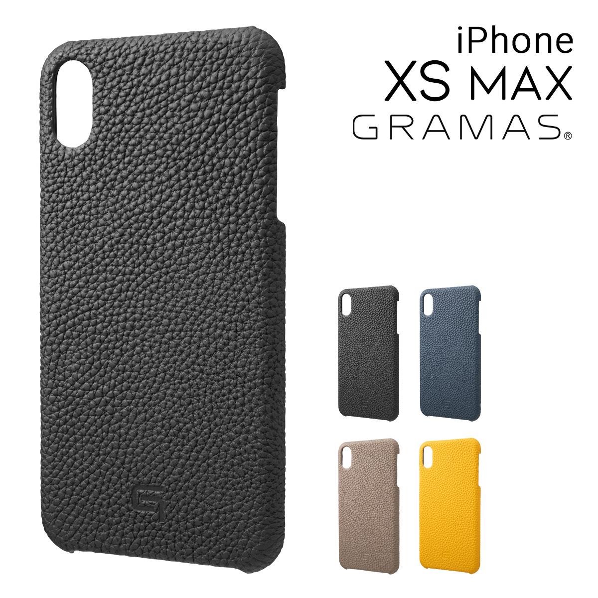 グラマス iPhoneXS Max ケース メンズ レディース GSC-72458 GRAMAS | スマートフォンケース 本革[即日発送][bef]
