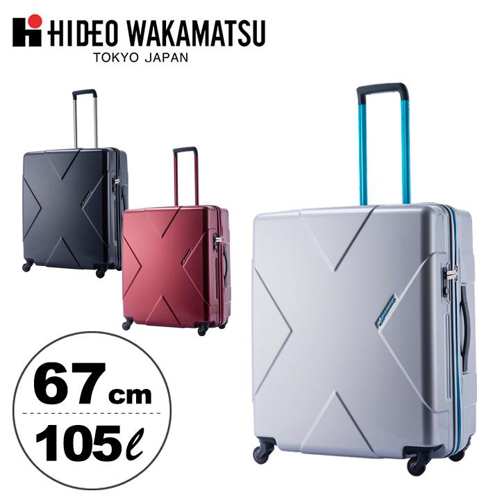 ヒデオワカマツ スーツケース メガマックス|105L 67cm 5kg 85-7595|ハード ファスナー 静音 TSAロック搭載 大容量 キャリーケース [PO10][bef]
