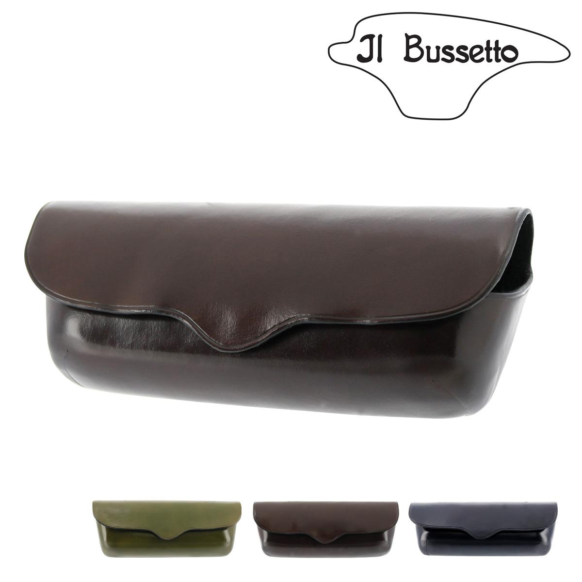 イルブセット メガネケース メンズ レディース 05-006 IL BUSSETTO | 眼鏡ケース スリム 本革 イタリアンレザー ブランド専用BOX付き[bef]