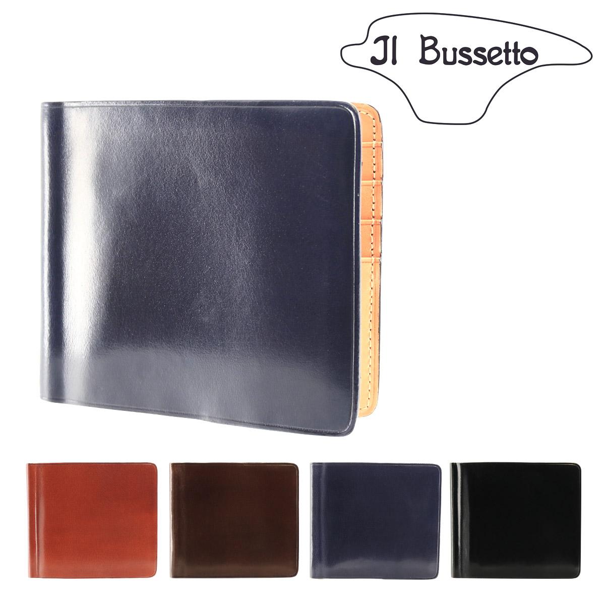 イルブセット マネークリップ 革 財布 メンズ レディース 11-155 IL BUSSETTO   カードポケット付き 本革 イタリアンレザー ブランド専用BOX付き[bef][PO5]