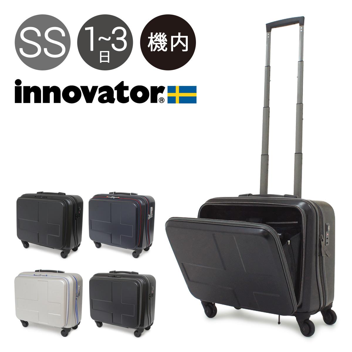 イノベーター innovator スーツケース IND550 34cm 【 当社限定 別注 オリジナル 2年保証 】【 キャリーケース ビジネスキャリー 機内持ち込み可 フロントポケット TSAロック搭載 横型 ヨコ型 】[PO10][bef][即日発送]