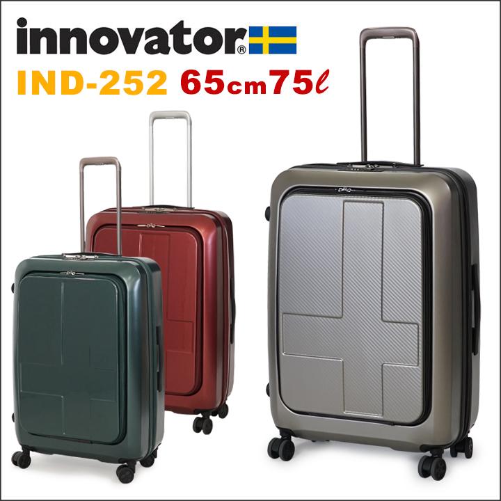 イノベーター innovator スーツケース IND252 71cm 【 当社限定 】【 キャリーケース ビジネスキャリー フロントオープン TSAダイヤルロック搭載 ブレーキ機能付きダブルキャスター搭載 3ハンドル式 3ROOM方式】[PO10][bef]