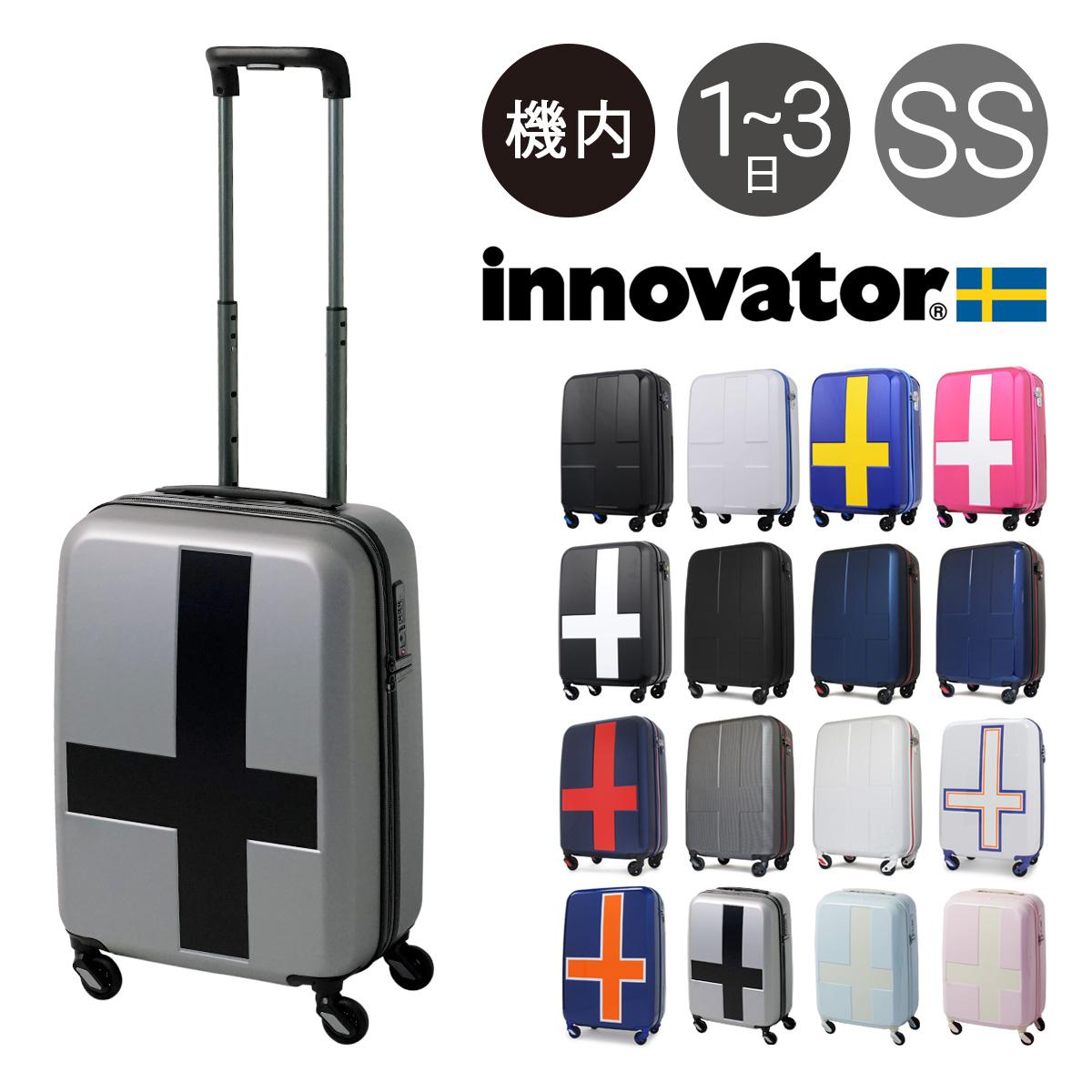 イノベーター スーツケース INV48/48T 48cm innovator キャリーケース キャリーバッグ 北欧 TSAロック搭載 機内持ち込み 2年保証 [PO10][bef]