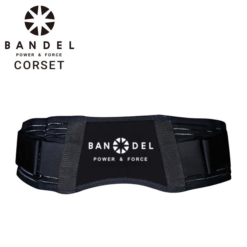 BANDEL バンデル コルセット 【 骨盤サポート メッシュ ベルト 】[PO10][bef]
