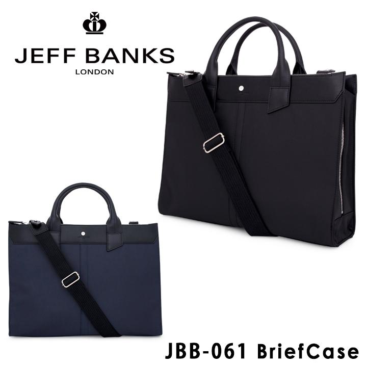 JEFF BANKS ブリーフケース メンズ ビジネスバッグ 2WAYショルダーバッグ ユーティリティ Utility JBB-061 ジェフバンクス[PO10][bef]