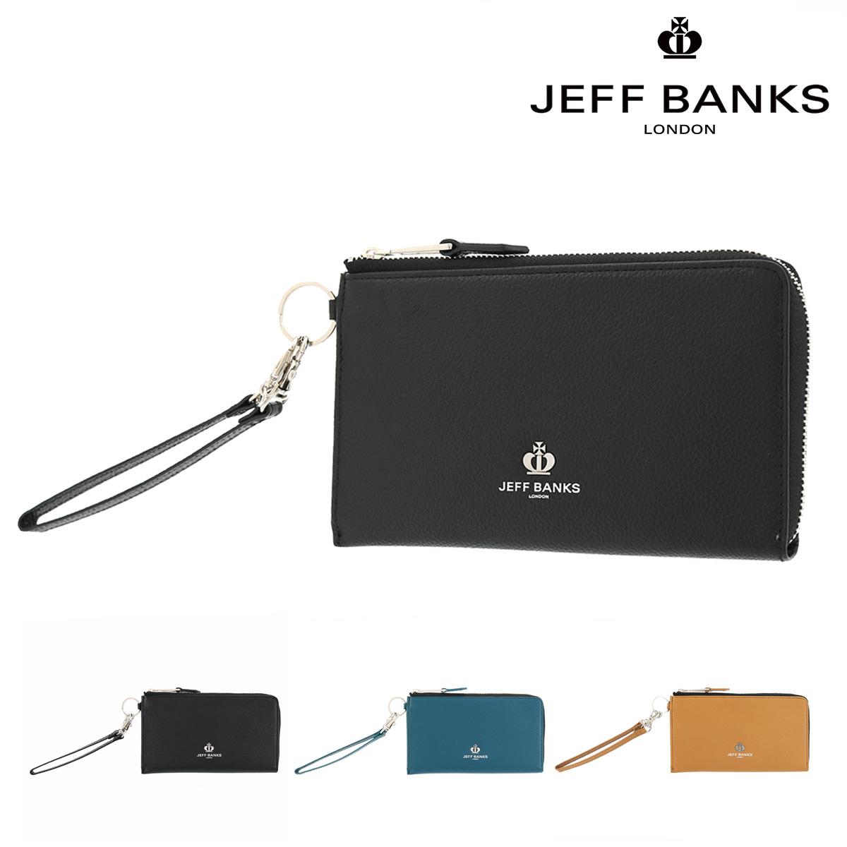 ジェフバンクス 長財布 フューチャー メンズ レディース JBP204 JEFF BANKS | スマホ対応 ストラップ付き 牛革 本革 レザー ブランド専用BOX付き [bef]