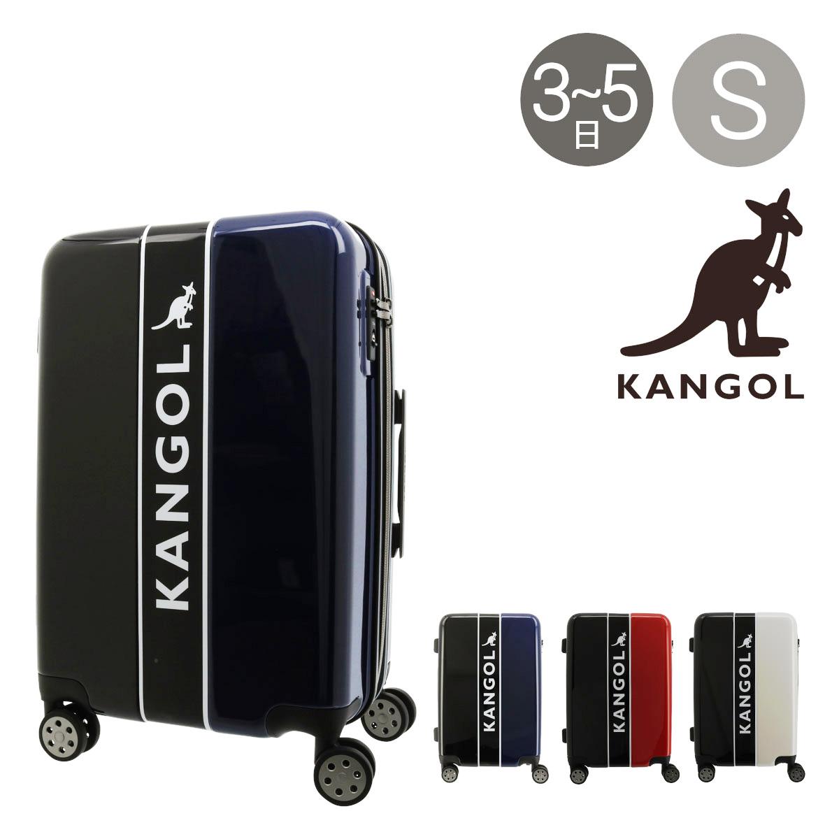 カンゴール スーツケース|50L 56cm 3.7kg 250-05750|軽量 拡張 ハード ファスナー|KANGOL|TSAロック搭載|大容量|おしゃれ キャリーバッグ キャリーケース[即日発送]