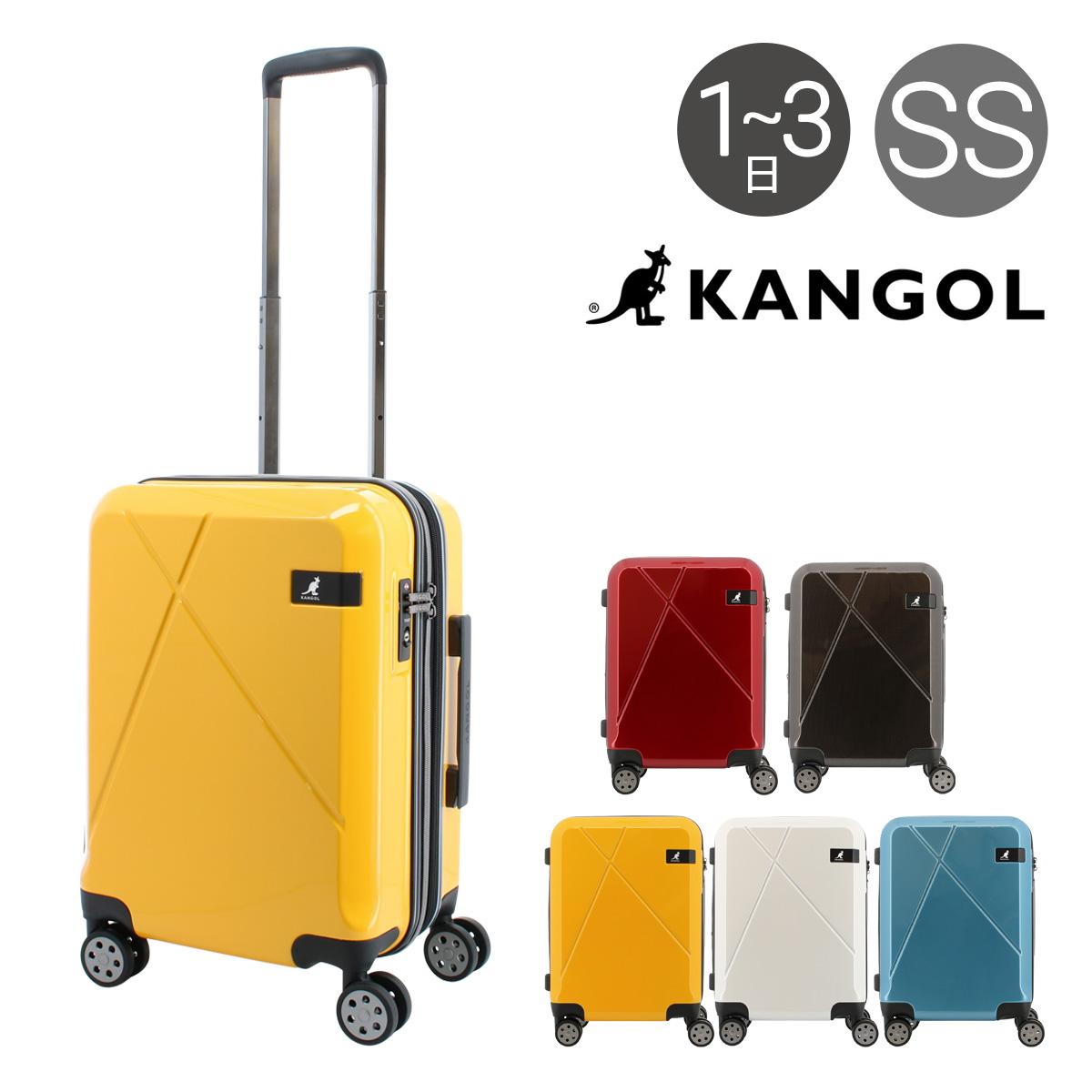 カンゴール スーツケース 53cm 35L 3.2kg クロスエイト 250-5701 KANGOL | ハード ファスナー | キャリーケース キャリーバッグ 拡張 TSAロック搭載[PO10]