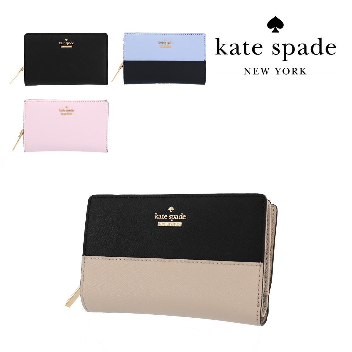 ケイトスペード 二つ折り財布 ダラ レディース PWRU5844 KATE SPADE | 本革