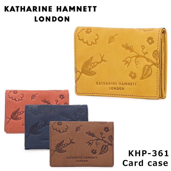 キャサリンハムネット KATHARINE HAMNETT 名刺入れ KHP-361 ウォッシュ カードケース メンズ レディース レザー [PO10][bef]