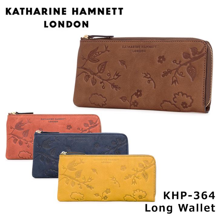 キャサリンハムネット KATHARINE HAMNETT 長財布 KHP-364 ウォッシュ ラウンドファスナー 札入れ メンズ レディース レザー 財布 [PO10][bef]