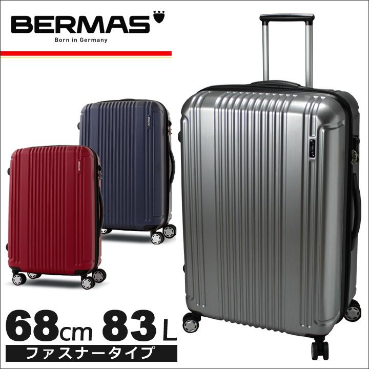 バーマス スーツケース プレステージ2|83L 68cm 3.9kg 60264 60254|1年保証 ハード ファスナー TSAロック搭載 HINOMOTO キャリーケース ビジネスキャリー [PO10][bef]