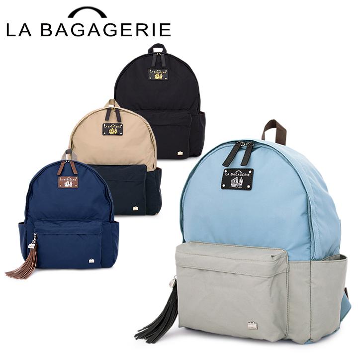 ラバガジェリー LA BAGAGERIE リュックサック Mサイズ B61-01-08 【 ウォータープルーフナイロン 】【 レディース 】[PO10][bef]