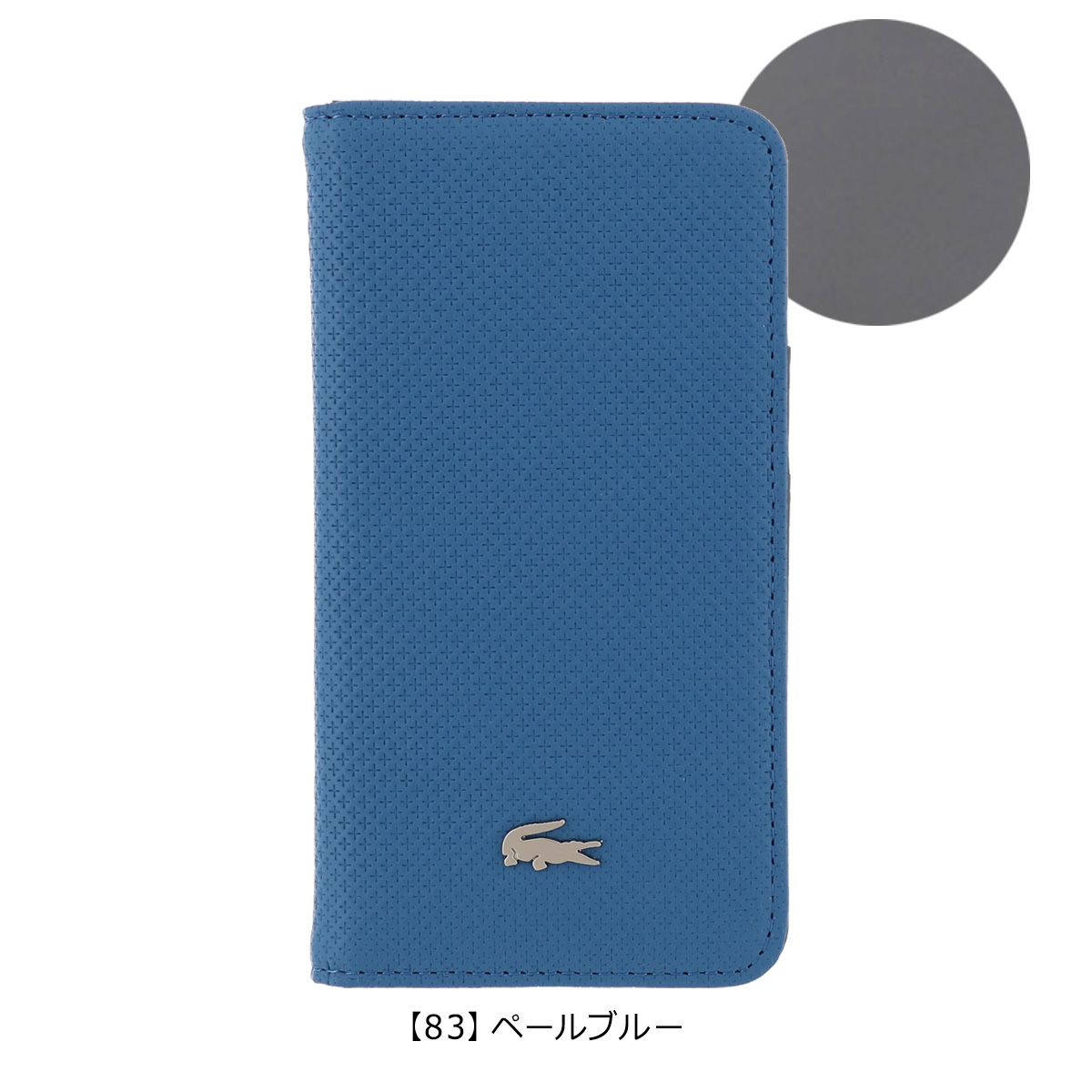 46b4959dfa ソフトな質感のレザーに型押しを施した、男性のビジネスライクを意識し、カジュアル感も合わせたiPhoneケース。前面のロゴは主張しすぎないサイズで品の あるデザインに ...