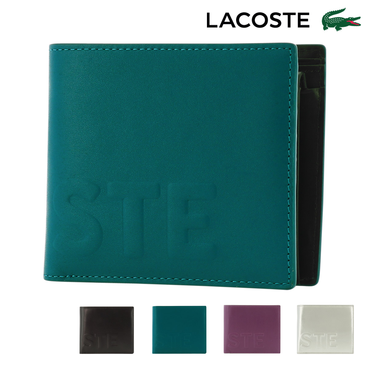 ラコステ 二つ折り財布 LOGO MANIA レディース NF9302K LACOSTE | 牛革 本革 レザー[bef][PO10][即日発送]