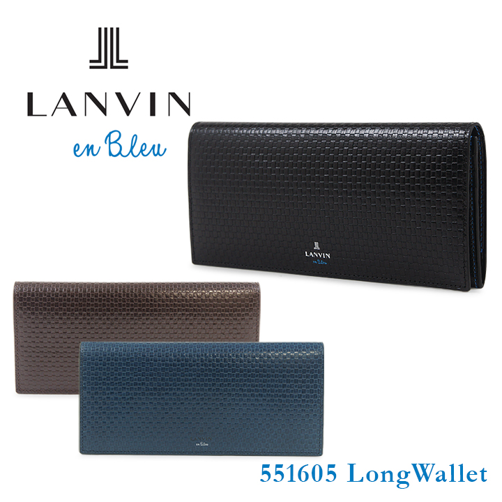 ランバンオンブルー LANVIN en Bleu 長財布 551605 エスパス ランバンオンブルー 札入れ メンズ [bef][即日発送]