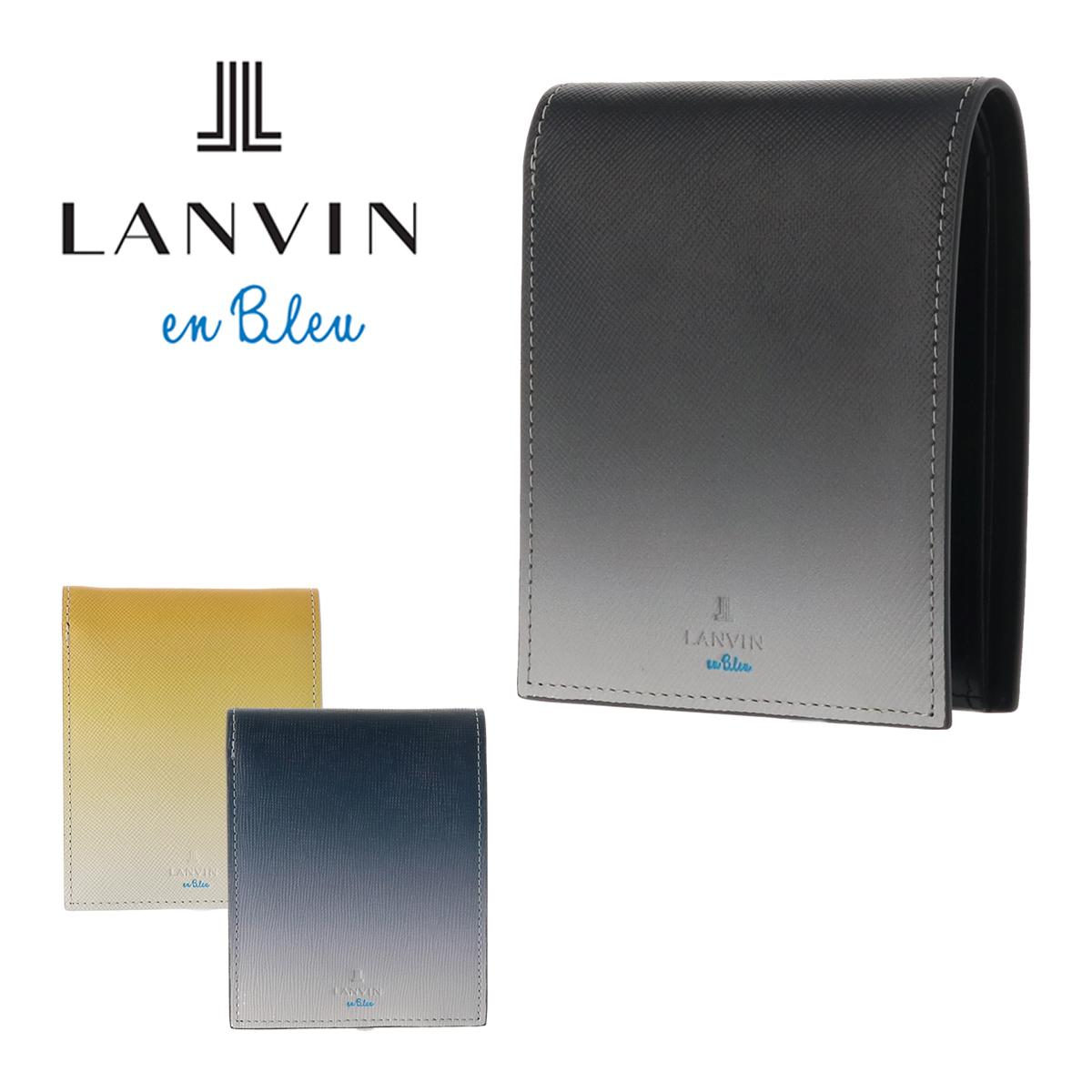 ランバンオンブルー LANVIN en Bleu 二つ折り財布 561603 【 グラデーション 財布 メンズ レザー 本革 】[bef]