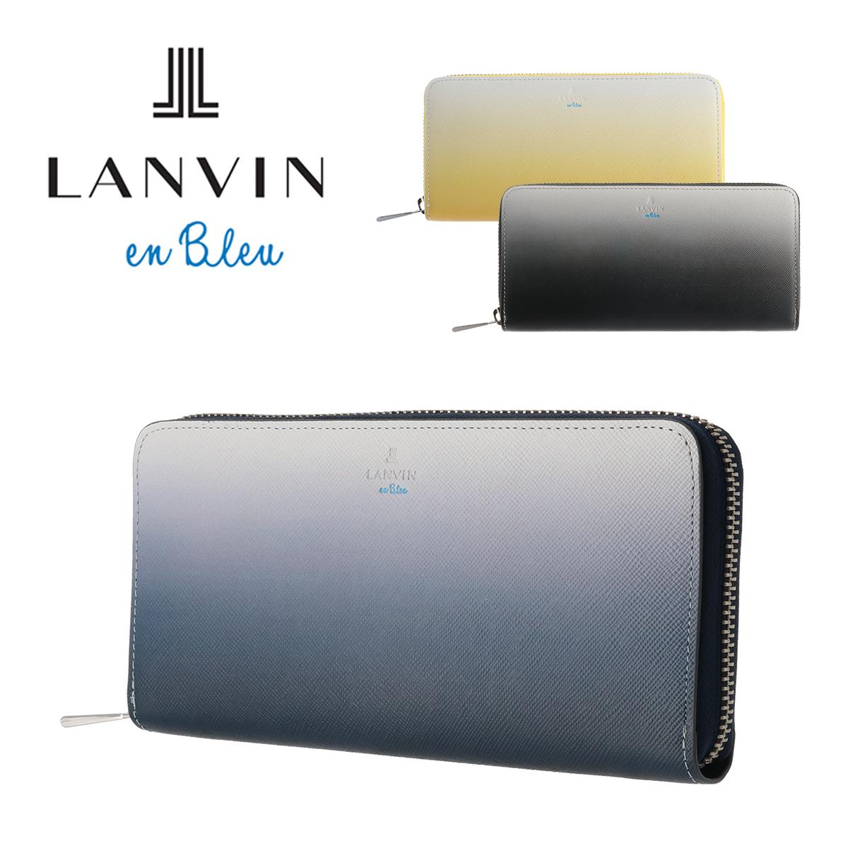 ランバンオンブルー LANVIN en Bleu 長財布 561606 ラウンドファスナー 財布 グラデーション メンズ レザー 本革 [bef][PO10][即日発送]