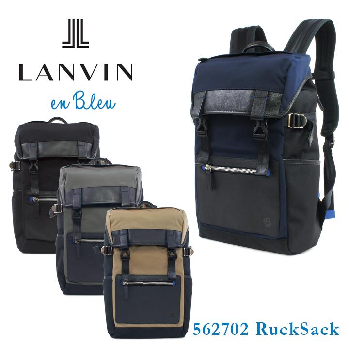 ランバンオンブルー バッグ LANVIN en Bleu リュック 562702 ダブルシックス ランバンオンブルー バックパック デイパック ビジネスバッグ リュックサック メンズ ビジネスリュック[bef]