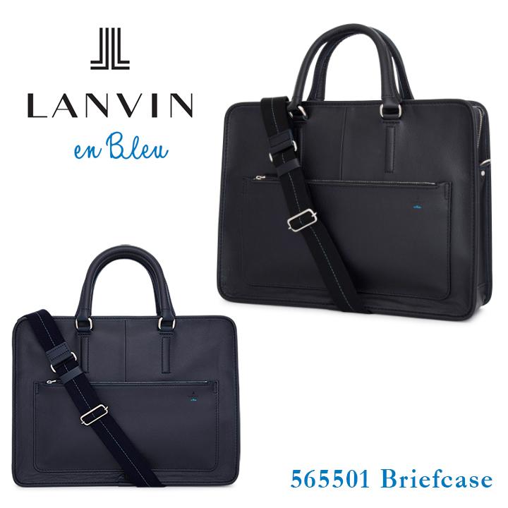 ランバンオンブルー LANVIN en Bleu ブリーフケース 565501 ブリエ 【 2WAY ショルダーバッグ ビジネスバッグ レザー A4対応 メンズ 】[bef]