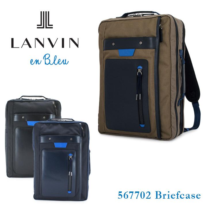 ランバンオンブルー LANVIN en Bleu リュック 567702 コード 2WAY ビジネスリュック バックパック ビジネスバッグ B4対応 メンズ [bef][PO10]