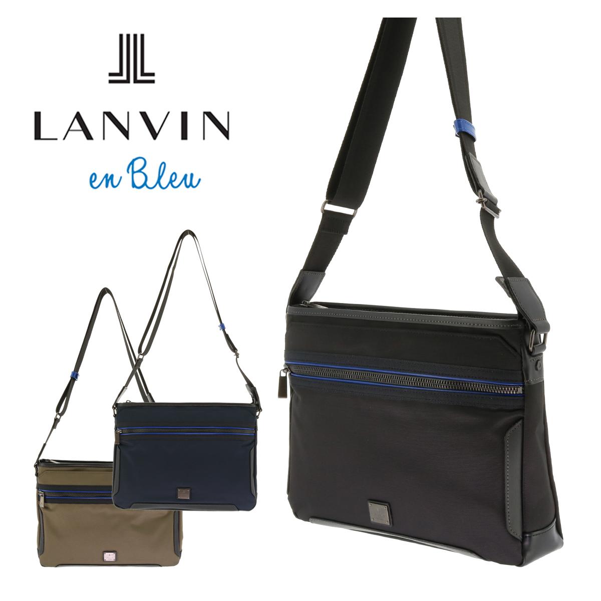 ランバンオンブルー ショルダーバッグ サイド 571112 LANVIN en Bleu ビジネスバッグ ポリエステル メンズ