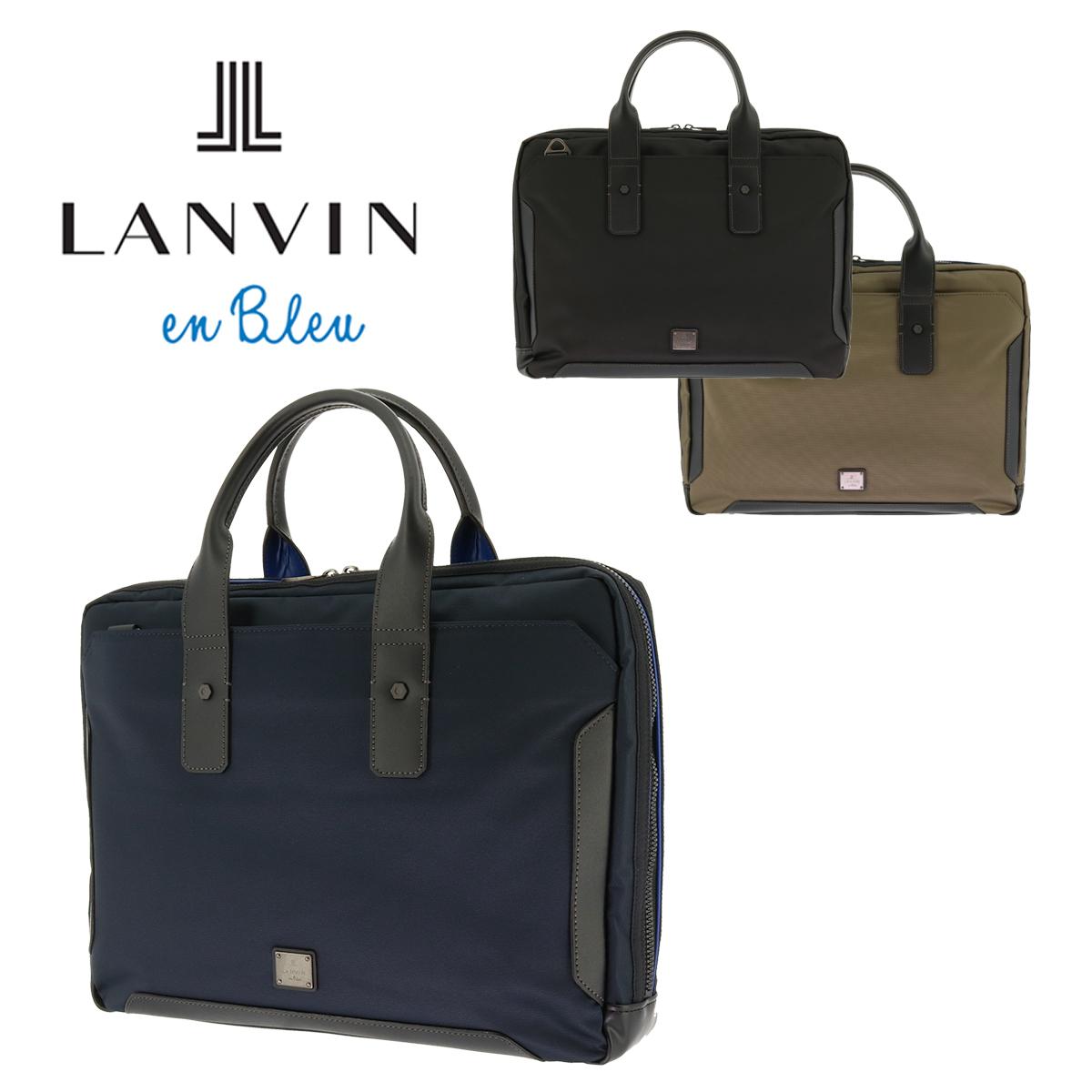 ランバンオンブルー ビジネスバッグ サイド 571511 LANVIN en Bleu 2WAY ショルダーバッグ キャリーセットアップ ポリエステル メンズ