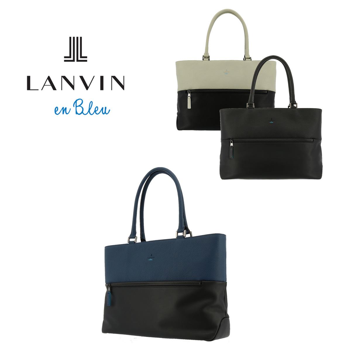 ランバンオンブルー LANVIN en Bleu トートバッグ 574701 フェリチタ メンズ レザー [bef][即日発送][PO10]