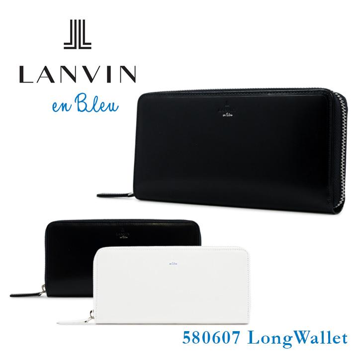 ランバンオンブルー LANVIN en Bleu 長財布 580607 アジル ランバンオンブルー ラウンドファスナー メンズ [bef][PO10]
