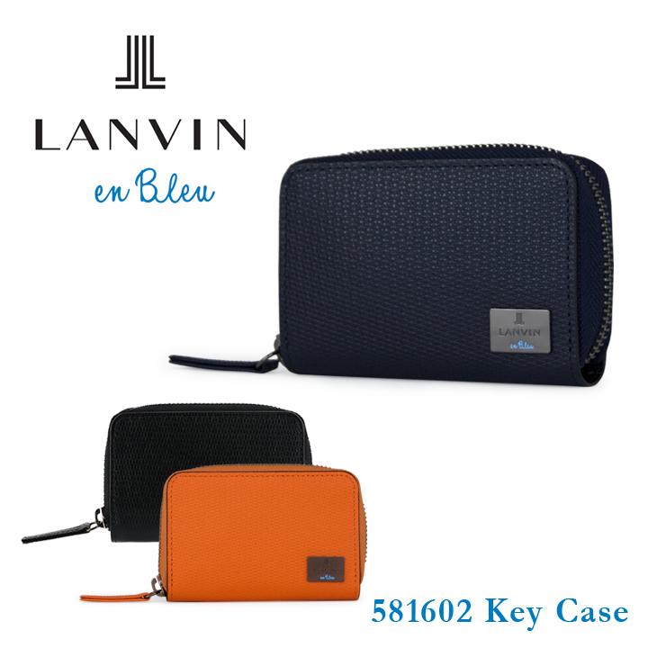 ランバンオンブルー LANVIN en Bleu キーケース 581602 ハイデ メンズ レザー [bef][PO10]