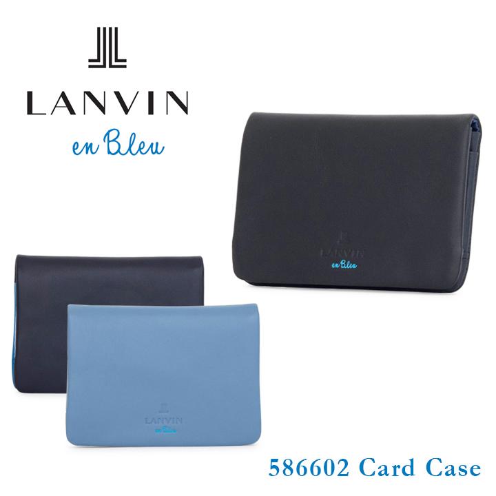 ランバンオンブルー LANVIN en Bleu カードケース 586602 リバース 名刺入れ レザー メンズ [bef]