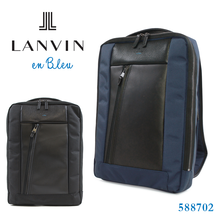 ランバンオンブルー バッグ LANVIN en Bleu リュック 588702 モンペリエ メンズ ビジネスリュック バックパック ボディバッグ 手提げバッグ[bef][PO10]