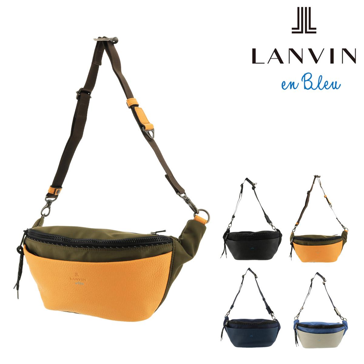 ランバンオンブルー ウエストポーチ リフレクト メンズ 546901 日本製 LANVIN en Bleu | ウエストバッグ 軽量 本革 レザー [bef]