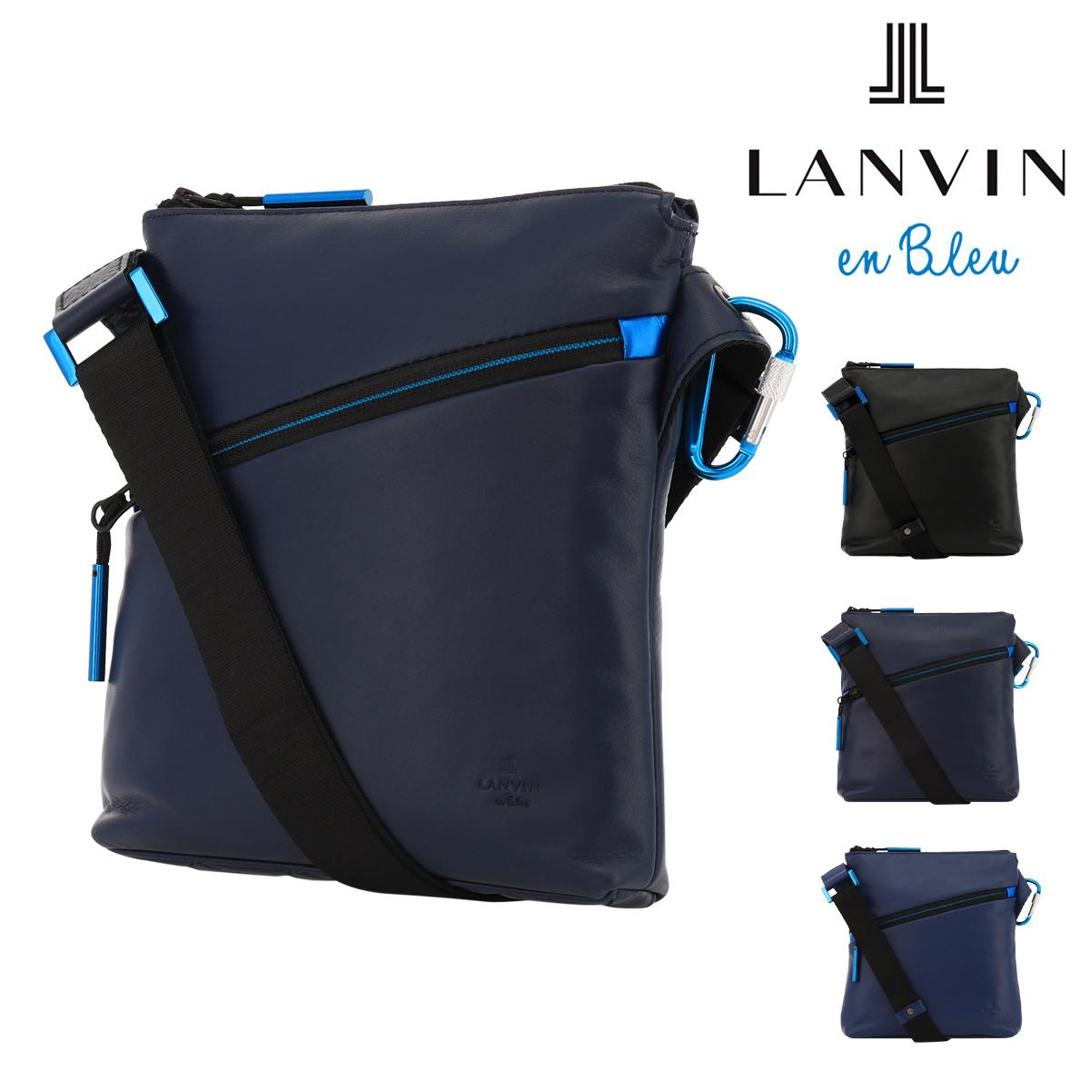 ランバンオンブルー ショルダーバッグ アルマイト メンズ 554101 LANVIN en Bleu   斜めがけ 本革 牛革 レザー[PO10]