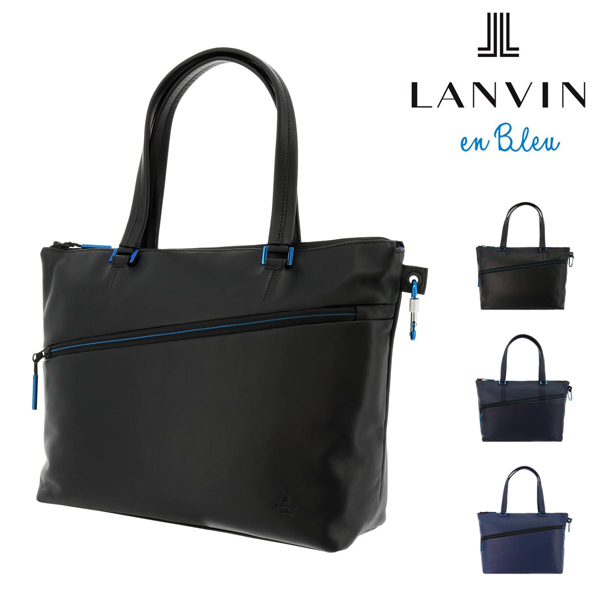 ランバンオンブルー トートバッグ A4 アルマイト メンズ554701 LANVIN en Bleu | 本革 牛革 レザー[即日発送][PO10]