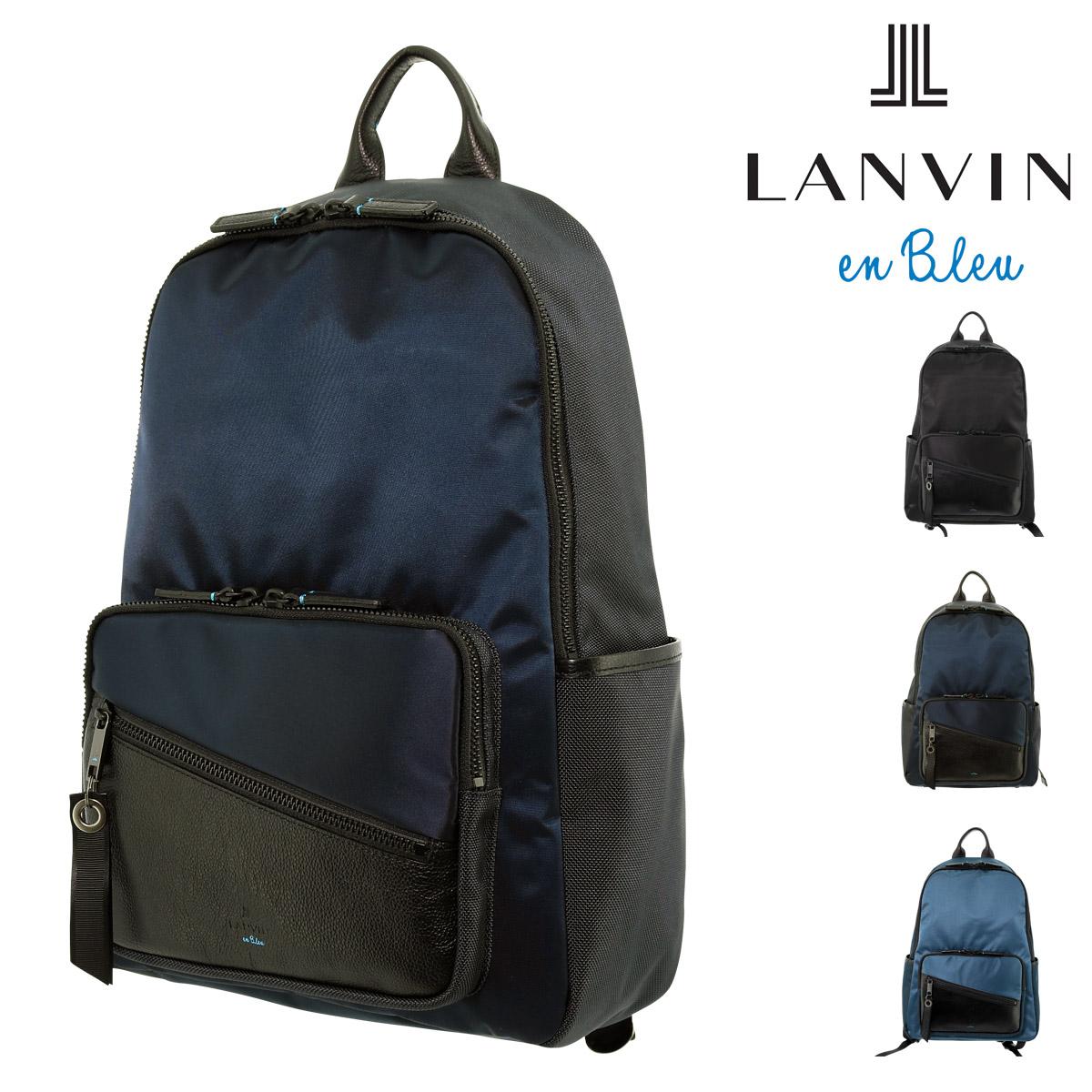 ランバンオンブルー リュック フェリックス メンズ 564721 日本製 LANVIN en Bleu | リュックサック デイパック バックパック ナイロン 牛革 本革 レザー[bef]
