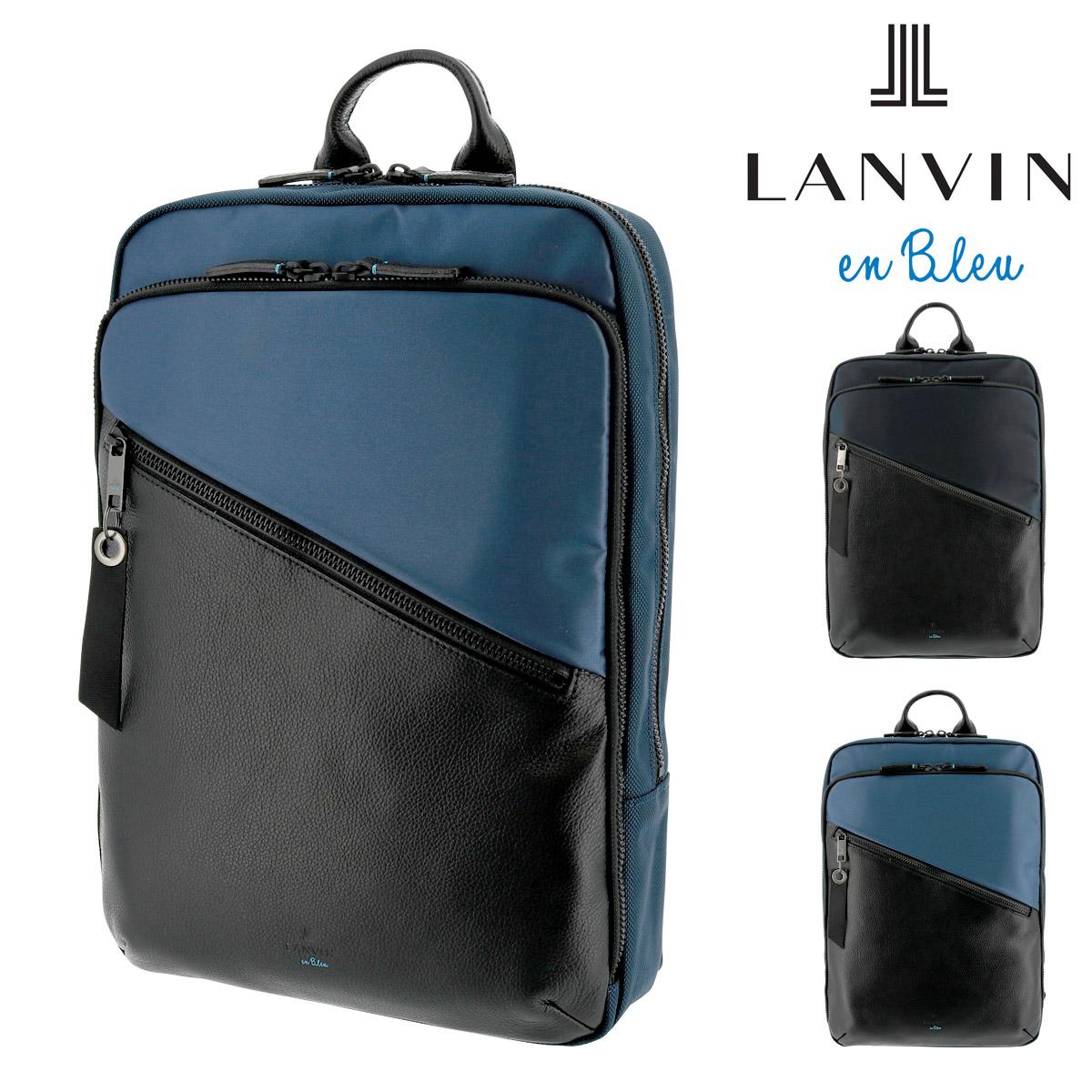 ランバンオンブルー リュック フェリックス メンズ 564722 日本製 LANVIN en Bleu | リュックサック バックパック スクエア ナイロン 牛革 本革 レザー[bef][PO10]